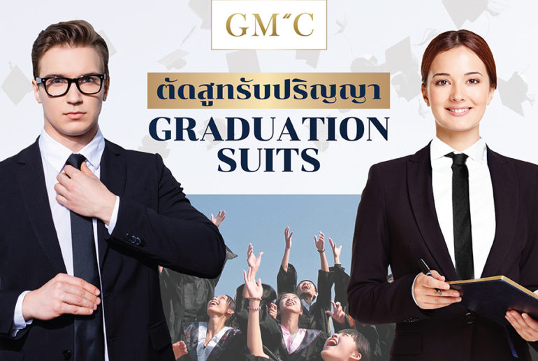 1st graduation suit GMC header blog