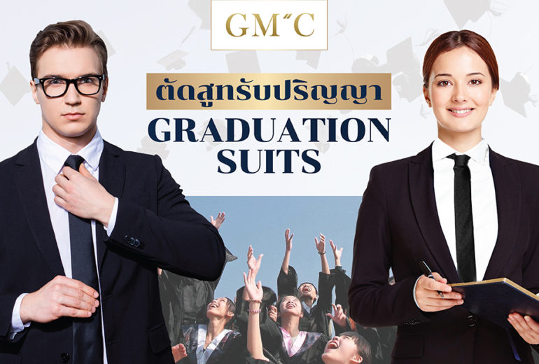1st graduation suit GMC header blog