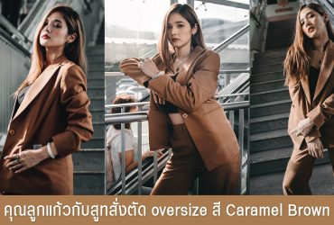 blog lukgal brown suit-01