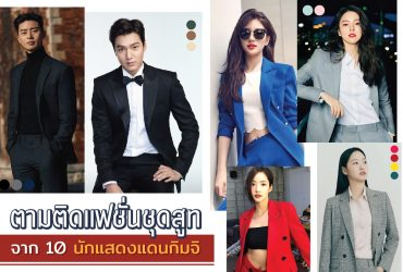 200601 korea style suit blog-01
