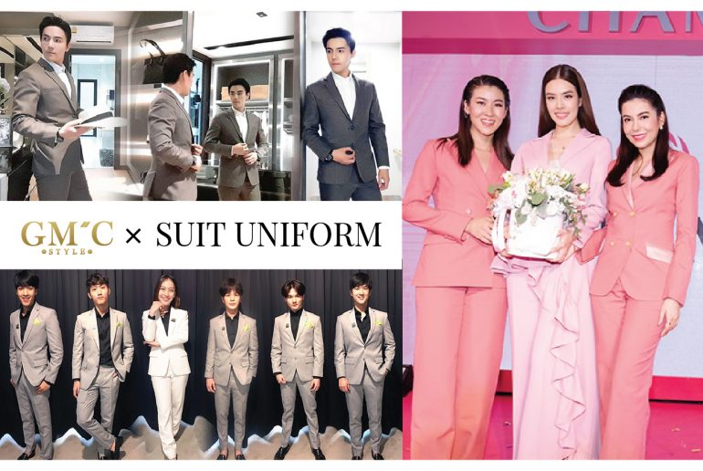 201029 uniform cover 2-01